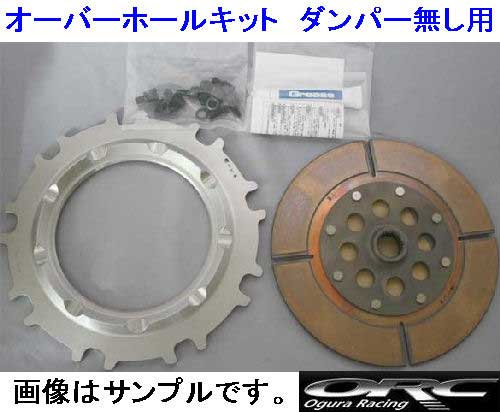 ORC 409用 オーバーホールキット トヨタ クレスタ JZX90 JZX100 409-02T用