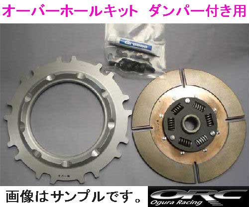 ORC 409用オーバーホールキット トヨタ クレスタ JZX90 JZX100 409D-02T用